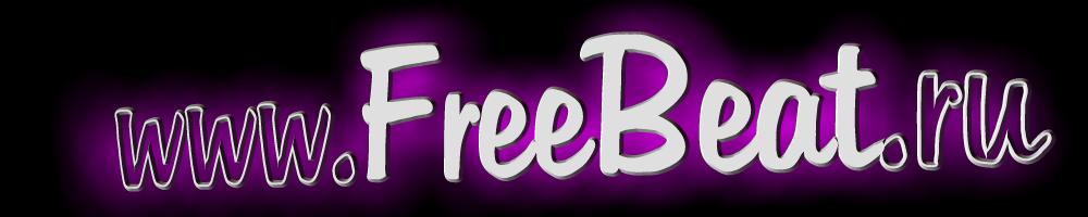 На этом сайте Вы можете бесплатно скачать любые рэп минуса, инсструментал, лирику и биты совершенно бесплатно, без регистрации, hip-hop beats, beats for sale, free beats, beats for rap<